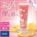 【最大P30倍以上&400pt開催】【DHC直販化粧品】濃密...