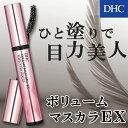 【最大P21倍以上&400pt開催】 【DHC直販化粧品】カールキープ...
