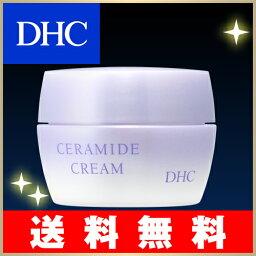 【最大P26倍+400pt開催中】【DHC直販化粧品】送料無料!植物性セラミドを配合し、保湿メカニズムを助けるクリーム DHC薬用セラミドクリーム