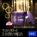 【最大P15倍以上&400pt開催】 【DHC直販化粧品】ハリ・コシ・...