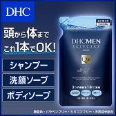 【最大P35倍以上+1,400pt開催】【DHC直販男性用化粧品】【メンズ】〔詰替用〕3つの機能(ボディシャンプー、ノンシリコンシャンプー、洗顔料)をオールインワン! DHC MEN オールインワン ディープクレンジングウォッシュ 詰め替え用<全身洗浄料>