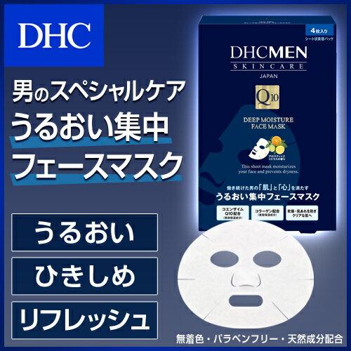 【最大P42倍以上&600pt開催】【DHC直販男性用化粧品】男のエイジングケア! コエンザイムQ10・コラーゲン配合のシートパックで若々しい肌へ。 DHC MEN ディープモイスチュア フェースマスク<シート状美容パック>
