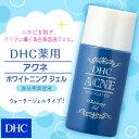 【店内P最大54倍以上&400pt開催】【DHC直販】 ニキ...