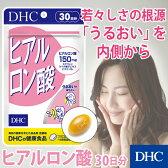 【DHC直販サプリメント】ヒアルロン酸に、コラーゲン、ビタミンC、ビタミンE、グルコサミン、スクワレンなどを配合 ヒアルロン酸 30日分
