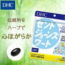 【店内P最大48倍以上&1300pt開催】【DHC直販サプリ...