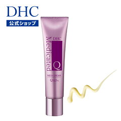 DHC 薬用Qロングリンクルクリーム