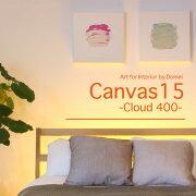 【送料無料】Canvas15-Cloud400-デザイン照明器具のDICLASSE_ArtDomeiSeries