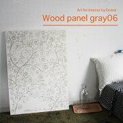 WoodPanelgray06_デザイン照明器具のDICLASSE_ArtDomeiSeries