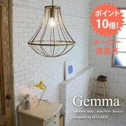 【あす楽対応】gemma-pendant-lampデザイン照明器具のDICLASSE(ディクラッセ)