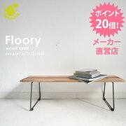 floory_shelf_woodshelf