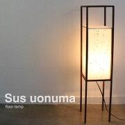 Sus_Uonuma_floorl_lamp_デザイン照明器具のDICLASSE