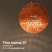 Thin_kannna01_pendant_lamp_デザイン照明器具のDICLASSE