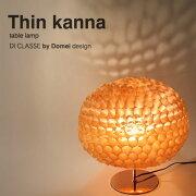 Thin_kanna_table_lamp_デザイン照明器具のDICLASSE
