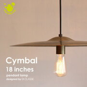 Cymbal_pendant_lamp_18inches_-earthliving_designed_by_DI_CLASSE