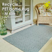 Recycle_PET_bottle_Rug_M-size_sellected_by_DICLASSE