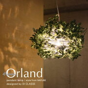 Orland_pendant_lamp