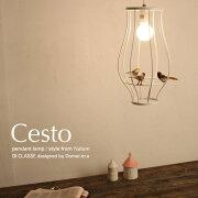 Cesto_pendant_lamp_デザイン照明のDICLASSE