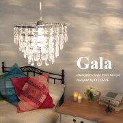 Gala_chanderier_デザイン照明のディクラッセ