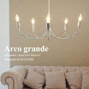 Arco_grande_chandelierデザイン照明のDICLASSE