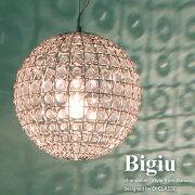 Bigiu_chandelierデザイン照明器具のDICLASSE(ディクラッセ)
