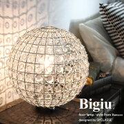 Bigiu_floor_lampデザイン照明器具のDICLASSE