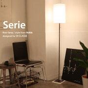 Serie_floor_lampデザイン照明のDICLASSE