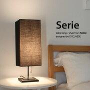 Serie_table_lampデザイン照明のDICLASSE