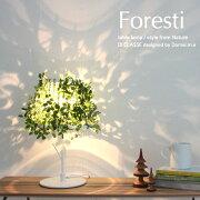 Foresti_table_lampデザイン照明のディクラッセ