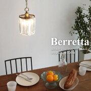Berretta_pendant_lampデザイン照明器具のDICLASSE