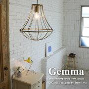 ジェンマ_ペンダントランプ_デザイン照明のディクラッセ