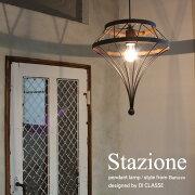 【あす楽対応】Stazione-pendant-lampデザイン照明器具のDICLASSE(ディクラッセ)