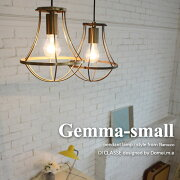 Gemma-small_pendant_lampデザイン照明器具のDICLASSE(ディクラッセ)