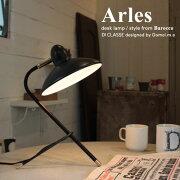 Arles_desk_lamp_black_デザイン照明のDICLASSE