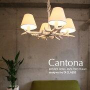 Cantona_pendant_lamp_デザイン照明器具のDICLASSE