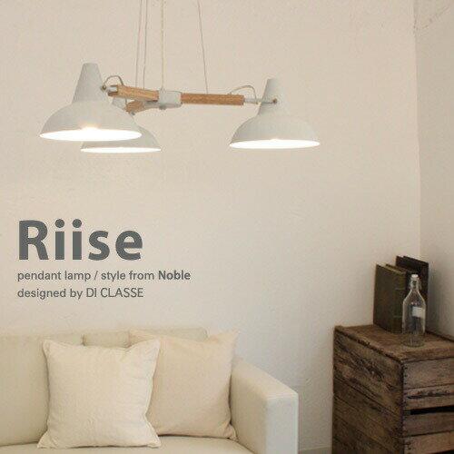 リーセ ペンダントランプ   メーカー直営店 LED対応 60W 3灯 角度調整可 木 ウッド ホワイト 明るい シンプル モダン 北欧 デンマーク カフェ風 ワンルーム 居間 リビング ダイニング 食卓 子供部屋 モノトーン おしゃれ ナチュラル おうち時間 Riise ディクラッセ