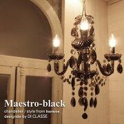 Maestro_black_chanderier