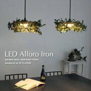 LED_Alloro_Iron_pendant_lamp