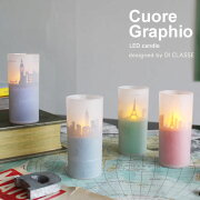 CuoreGraphioLEDcandleデザイン照明器具のDICLASSE