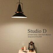 Studio_D_pendanat_lamp
