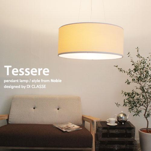 【メーカー直営店】【LED対応 ペンダントライト】テセレ ペンダントランプ Tessere pendant lampデザイン照明器具のDI CLASSE(ディクラッセ)【10P27May16】:デザイン照明の DI CLASSE
