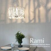 Rami_pendant_lampデザイン照明器具のDICLASSE