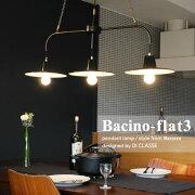 Bacino-flat3_pendant_lampデザイン照明のディクラッセ