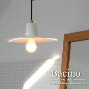 Bacino_pendant_lampデザイン照明のディクラッセ