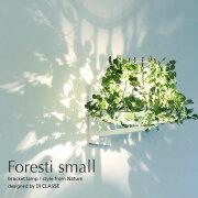 Foresti_small_bracket_lampデザイン照明のDI_CLASEE