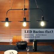 LED_バチーノ-フラット3_ペンダントランプ_デザイン照明のDICLASSE