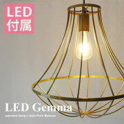 LED_Gemma_pendant_lampデザイン照明器具のDICLASSE(ディクラッセ)