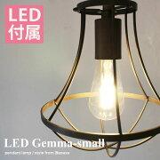 LED_Gemma-small_pendant_lampデザイン照明器具のDICLASSE(ディクラッセ)
