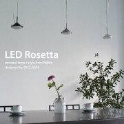 LEDロゼッタ_ペンダントランプ_デザイン照明のDICLASSE(ディクラッセ)