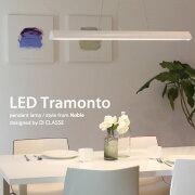 LED_Tramonto_pendant_lampデザイン照明のディクラッセ