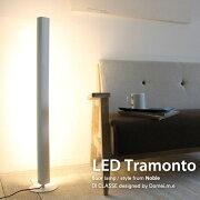 LEDトラモント_フロアランプデザイン照明のディクラッセ